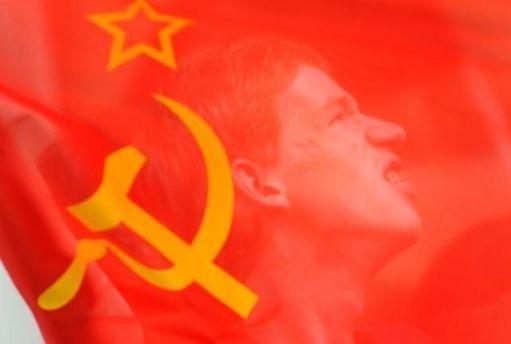 Советская символика