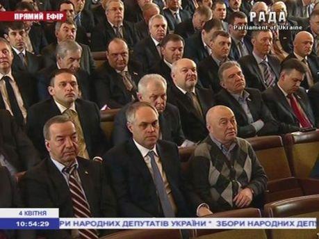 Заседание на Банковой
