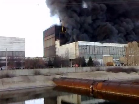 Взрыв на Углегорской ТЭС