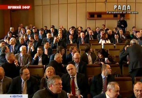 Засідання Верховної Ради на Банковій