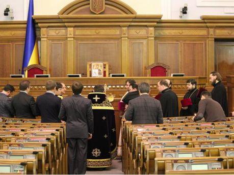 Регионалы помолились в Раде за прекращение вражды (Фото)