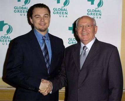 Дікапріо та Горбачов
