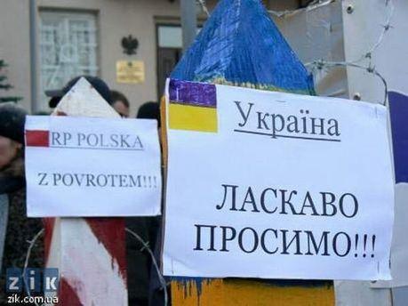 Приветствия на польском и украинском