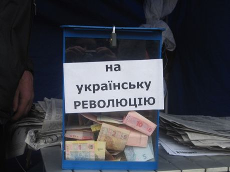 Деньги на революцию