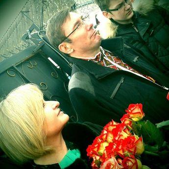 Юрій Луценко із сім'єю