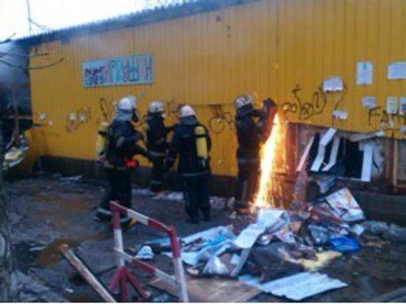 В Киеве горел магазин игрушек (Фото. Видео)