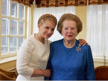 Юлия Тимошенко и Маргарет Тэтчер
