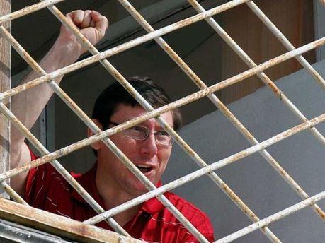 Юрий Луценко в тюрьме
