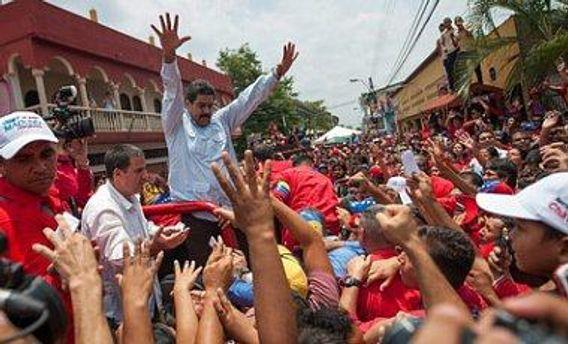Митинг в Венесуеле
