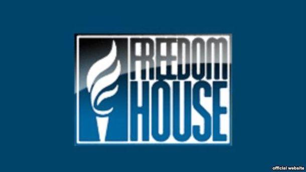 Логотип Freedom House