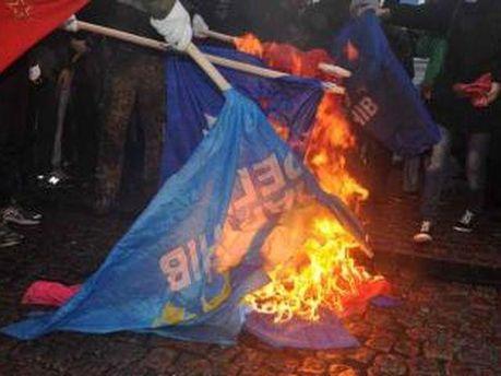 Спалювання прапора ПР