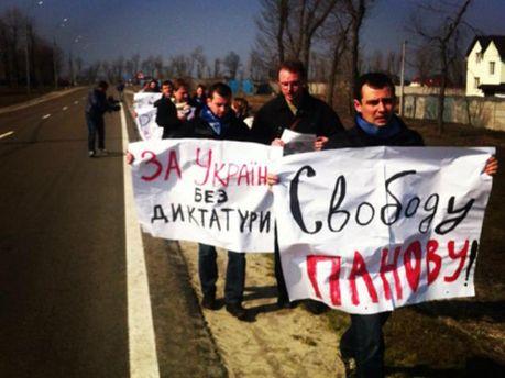 Активісти пішли до Межигір'я на протест (Фото)