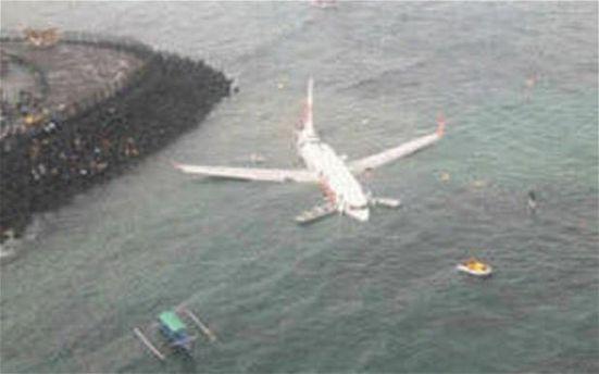Літак, що впав