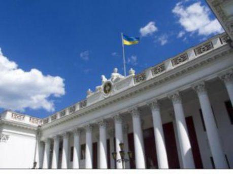 Одесские чиновники будут носить специальные знаки (Фото)