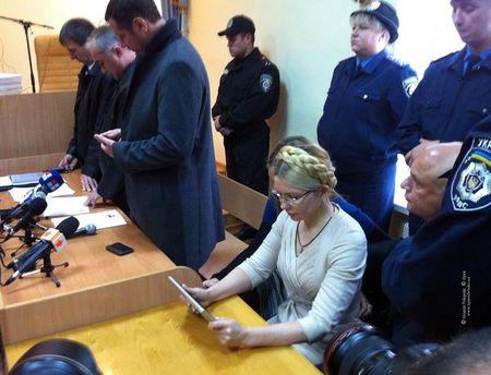 Юлія Тимошенко під час суду