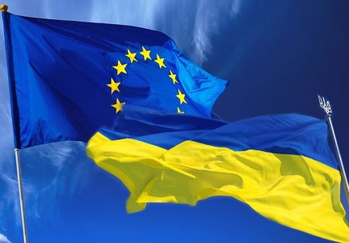 Україна - Євросоюз