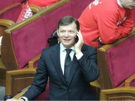 """Ляшко записал обращение к премьер-министру на """"азировском языке"""" (Фото. Видео)"""