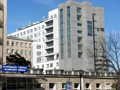 Клініка МВС у Варшаві