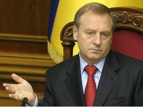 Олександр Лавринович
