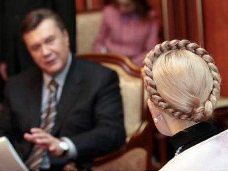 Президент Украины Виктор Янукович и Юлия Тимошенко
