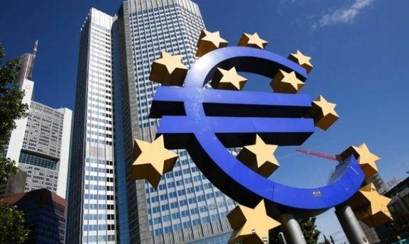 Символ євро