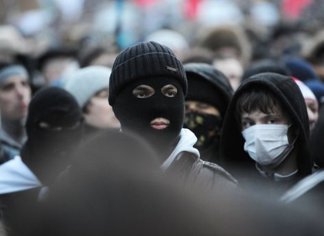 Подозреваемые в экстремизме
