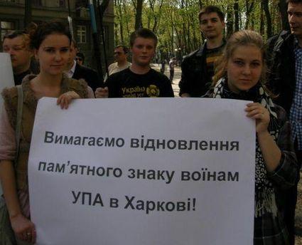 Харьковские активисты