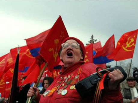 Радянська символіка