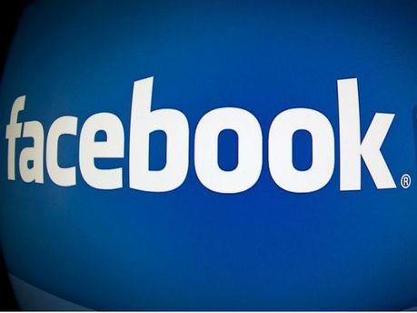 Facebook змінила логотип (Фото)