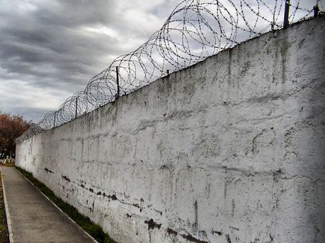 Ув'язнений втік з колонії