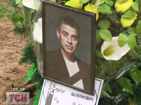 В Киеве похоронили мужа Тины Кароль
