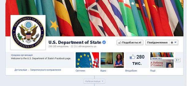 Страница Госдепа в Facebook