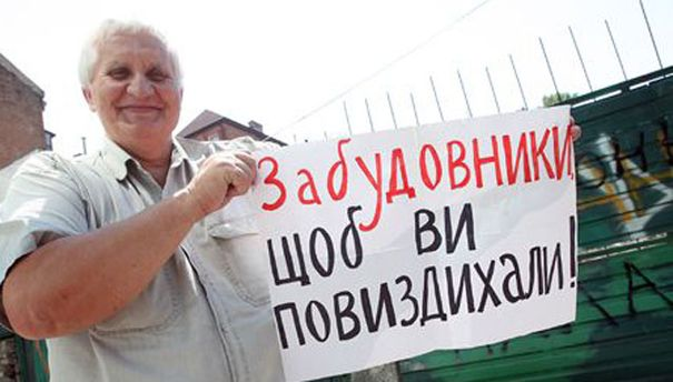 Один з протестувальників сьогодні