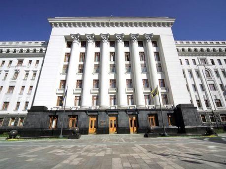 Резиденция на улице Грушевского