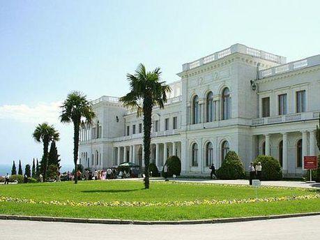 Лівадійський палац