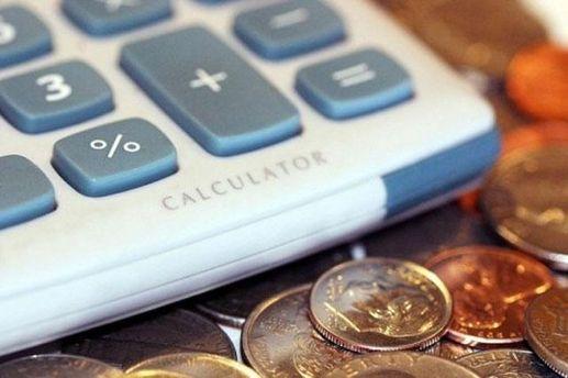 Підраховування грошей