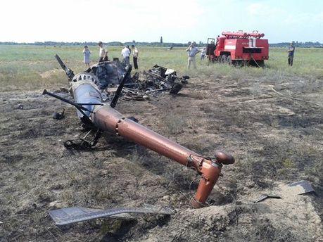 Розбився вертоліт МІ-2