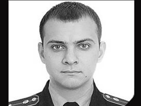 Безпалий В'ячеслав, загиблий міліціонер