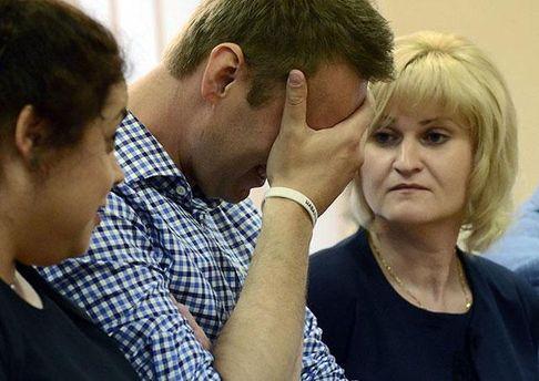 Олексій Навальний у залі суду