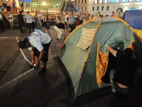 Врадіївці на Майдані