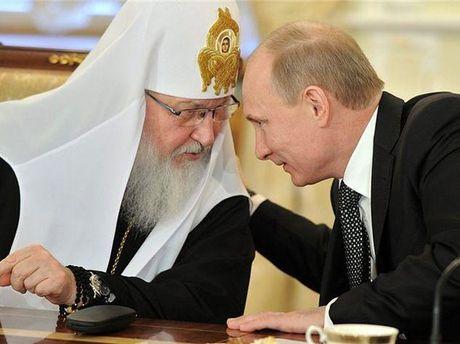 Патріарх Кирил і Володимир Путін