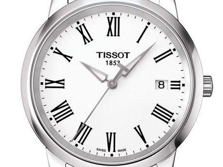 """Телеканал """"24"""" віддав два останні годинники Tissot у Тернопіль"""