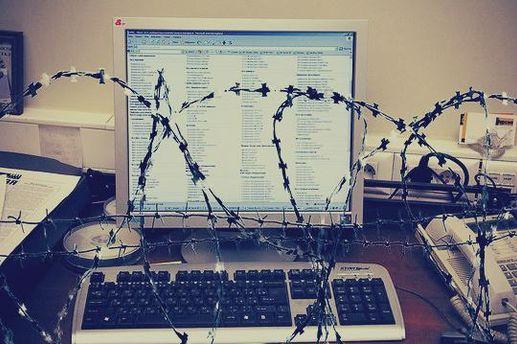 Интернет для заключенных