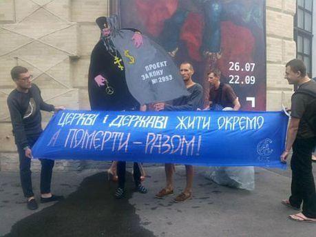 Акція проти святкування Хрещення Русі