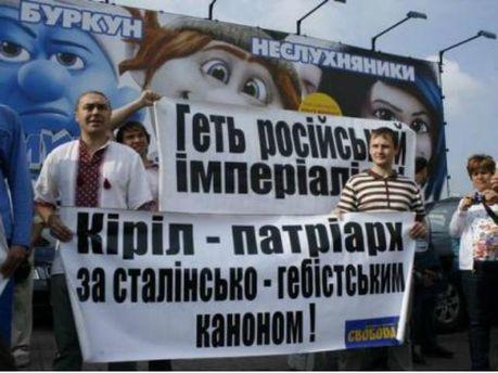Активисты ВО