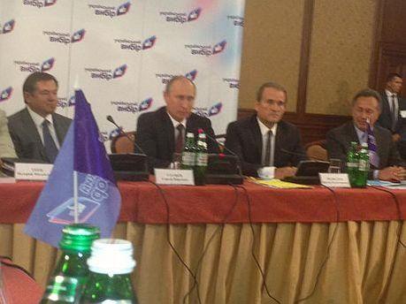 Вогодимир Путін і Віктор Медведчук