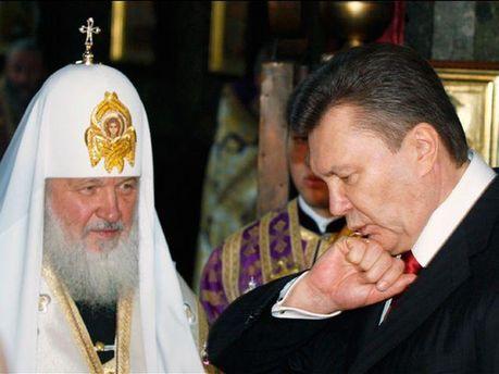 Виктор Янукович и Патриарх Кирилл