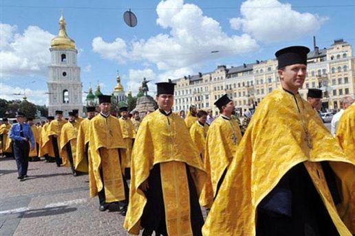Крестная хода по Киеву от КП