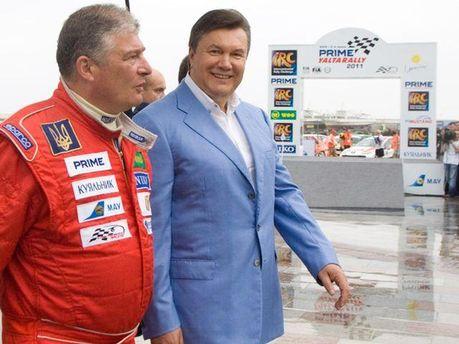 Віктор Янукович та Євген Червоненко