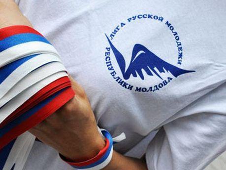 Ліга російської молоді Молдов